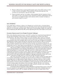 essay on women rights  wwwgxartorg women s rights in the middle east and noth africa gulf edition women