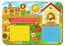 <b>Бизиборд Woodland Один-много</b> - 112206   детские игрушки с ...