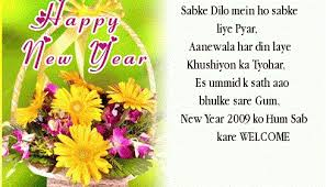 Happy New Year 2016 msg in hindi & english for lover, friends ...