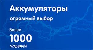 Магазин <b>радиоуправляемых</b> моделей в Москве и Санкт ...