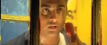 Image result for minnale movie images