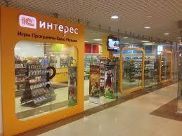 Цены «1С Интерес» в Якутске — Яндекс.Карты