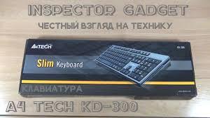 Обзор бюджетной <b>клавиатуры A4 TECH</b> KD-300 - YouTube