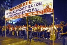 Αποτέλεσμα εικόνας για ενάντια στα αντικομμουνιστικά μνημονια
