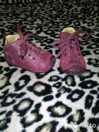 <b>Ботинки</b> осень-весна <b>Primigi</b> - Личные вещи, Детская одежда и ...