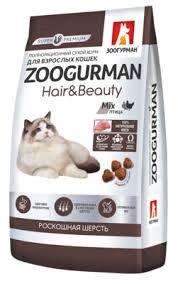 <b>Корм Зоогурман сухой корм</b> для кошек уход за кожей и шерстью ...