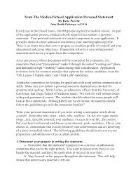 Good personal statement medical school examples