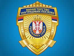Rezultat slika za Министарства унутрашњих послова