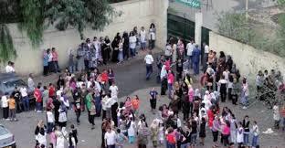 Education nationale: La grève des intendants prive les élèves des manuels et de la prime de scolarité
