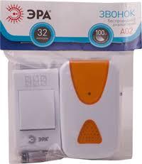 <b>Звонок ЭРА</b> А02 <b>беспроводной</b> – купить в сети магазинов Лента.
