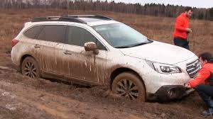 <b>Subaru Outback 2015</b> - Offroad тест! via ATDrive - YouTube