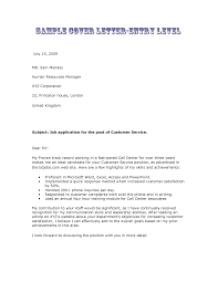 entry level position cover letters template entry level position cover letters