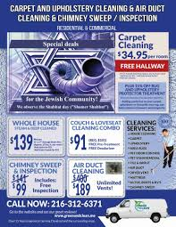 spring special for carpet and upholstery cleaning air duct spring special for carpet and upholstery cleaning air duct cleaning house cleaning and more