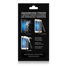 Защитные пленки и <b>стекла для</b> смартфонов — купить в интернет ...