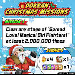 <b>Dragon Ball Z</b> Dokkan Battle - Home | Facebook