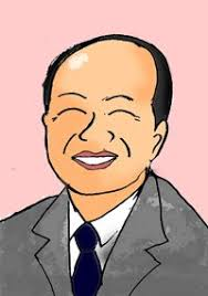 Kiichi Miyazawa (Nov 15, 1991-Aug 9, 1993, 644 days, Liberal Democratic Party) Miyazawa used to be an official of the Ministry of Finance. - miyazawa