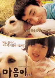 Bercerita dari seorang anak laki-laki yang bernama Chan Yi yang menghadiahkan adiknya seekor anjing yang amat imut. karena mereka sangatlah miskin, ... - 200912-21-132713-1