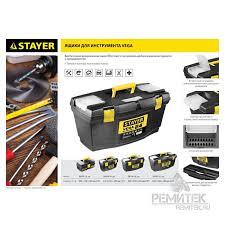 """<b>Ящик для инструмента</b> """"VEGA-21"""" пластиковый, <b>STAYER Stayer</b> ..."""