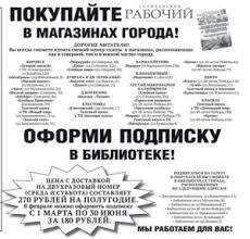 В посёлке Чёрное Соликамского округа <b>детская игровая</b> ...