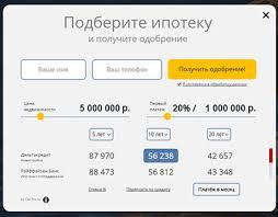 <b>Калькулятор</b> projects | Photos, videos, logos, illustrations and ...