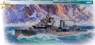 Сборная модель немецкого эсминца Z-17 <b>Дитер</b> фон Рёдер ...
