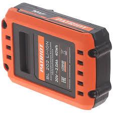 <b>Аккумулятор Patriot</b> 20В 2.5 Ah для триммеров в Москве – купить ...