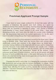 uc personal statement prompt  example  uc personal statement our uc essay prompt  sample is there purely to provide you with ideas as to how you can go about writing your own personal statement