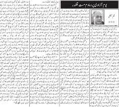 najam sethi column about independence day current affairs of najam sethi column about independence day