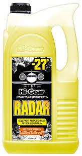 """<b>Жидкость</b> для стеклоомывателя <b>Hi</b>-<b>Gear</b> """"Radar ..."""