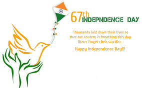 Independence Day India Wallpaper Quotes 2014 | Update Nation