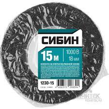 <b>СИБИН</b> 15м <b>изолента</b> Х/Б, ширина <b>18мм</b>, 1000 В, черная <b>СИБИН</b> ...