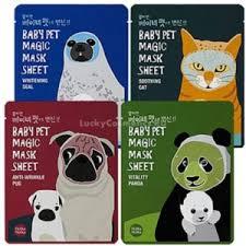 <b>Тканевая маска</b> для лица Holika Holika Baby Pet Magic Mask Sheet