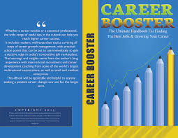 careerboosterbook job interview book career tips book ebook preview