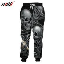 Popular <b>Ujwi</b> Sweatpants-Buy Cheap <b>Ujwi</b> Sweatpants lots from ...