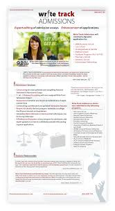 transfer essay examples college transfer essay examples