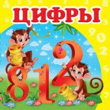 Детский книжный интернет-магазин детской литературы ...