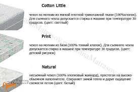 Детский <b>матрас Орматек Kids</b> Comfort EVS-8 (чехол Natural ...