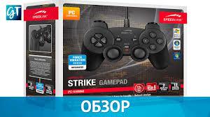 Обзор <b>геймпада</b> - <b>SpeedLink Strike</b> - YouTube