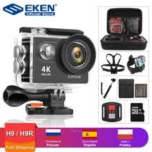 <b>4k</b> action camera – Buy <b>4k</b> action camera with <b>free shipping</b> on ...