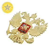 China 3D 2D <b>High Quality</b> Gifts Russia <b>Military</b> Award Double Eagle ...
