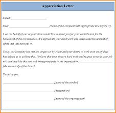 appreciation letter sample memo templates appreciation letter template
