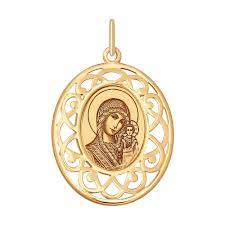 Золотая иконка с ликом Божьей Матери <b>Казанской SOKOLOV</b> ...