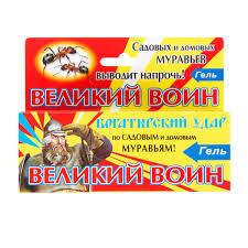 <b>Гель от тараканов</b> Великий воин, 45 г в Санкт-Петербурге ...