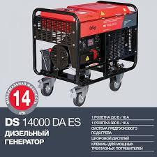 <b>FUBAG DS</b> 14000 DA ES - отзывы, фото, видео, инструкция ...