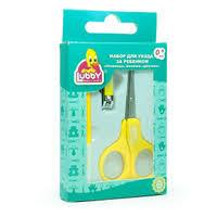 Купить детские <b>ножницы</b>, щипчики для ногтей в Волгограде ...