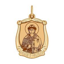 <b>Иконка</b> из <b>золота</b> с ликом Святого мученика князя Глеба ...