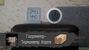 Гигрометр / <b>Термометр Xiaomi</b> - YouTube