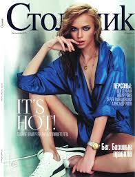 Стольник июнь-июль №6-7 (79) 2015 by Журналы Стольник и ...