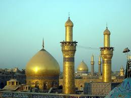 Image result for ‫زیارت امام حسین ع‬‎