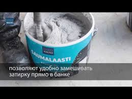 Купить <b>Санитарный</b> герметик <b>Kiilto</b>
